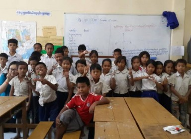 캄보디아 학교 세우기 모임.